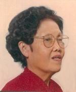 Shigeko Frierdich